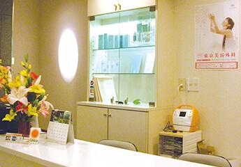 東京美容外科 佐賀院